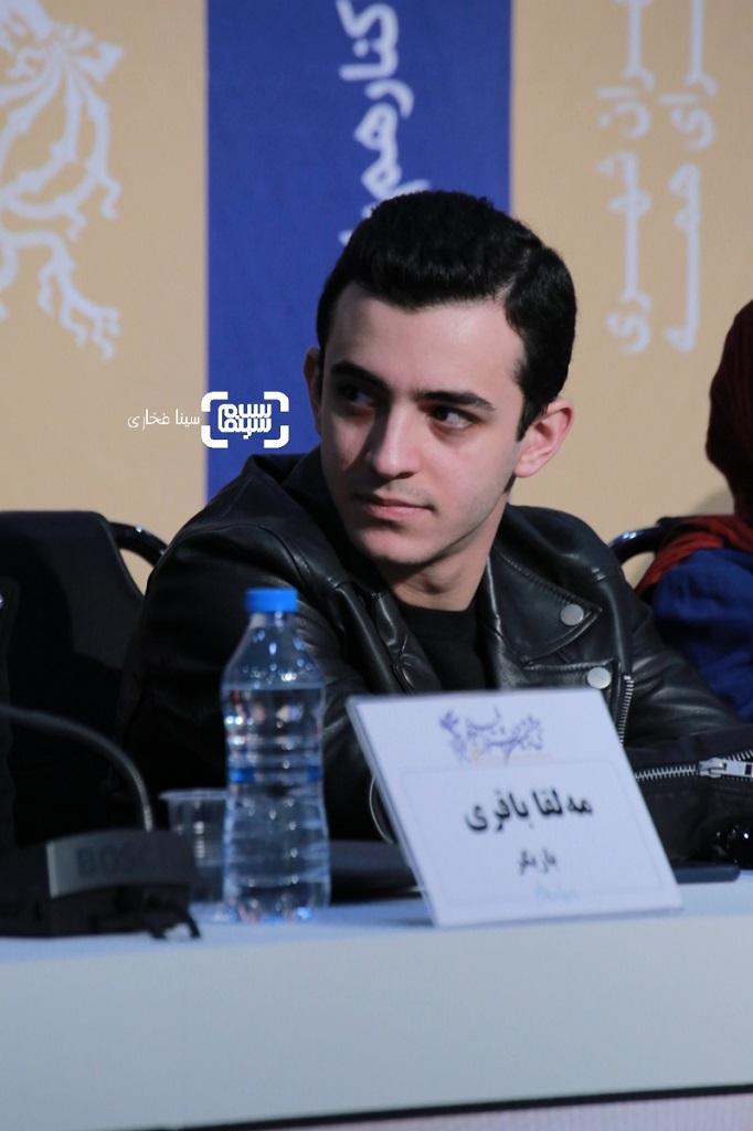 علی شادمان - گزارش تصویری - نشست خبری «شنای پروانه» در جشنواره فجر 38