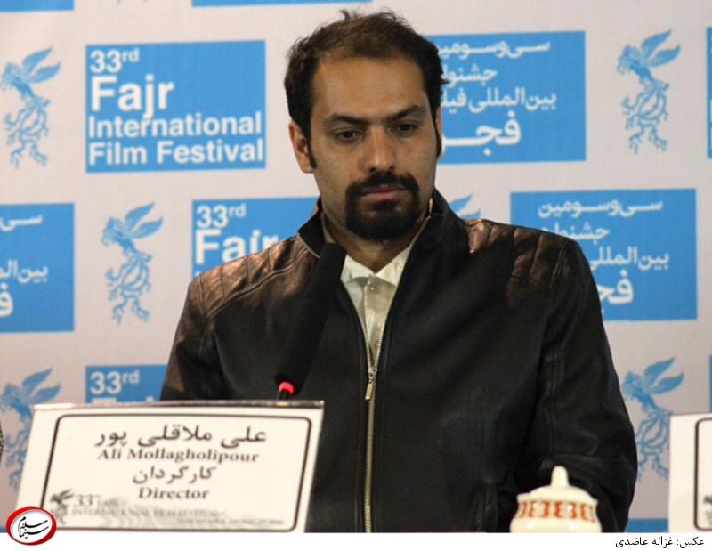 علی ملاقلیپور در نشست نقد و بررسی فیلم قندون جهیزیه در سی و سومین جشنواره بین المللی فیلم فجر
