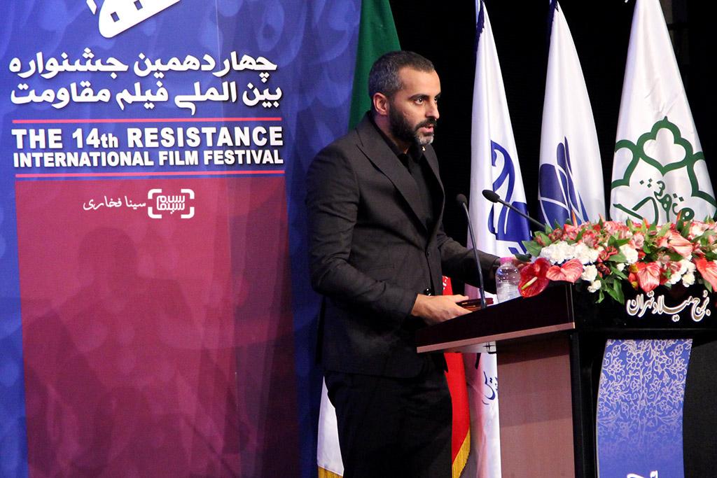 علیرام نوری در اختتامیه چهاردهمین جشنواره بین المللی فیلم مقاومت