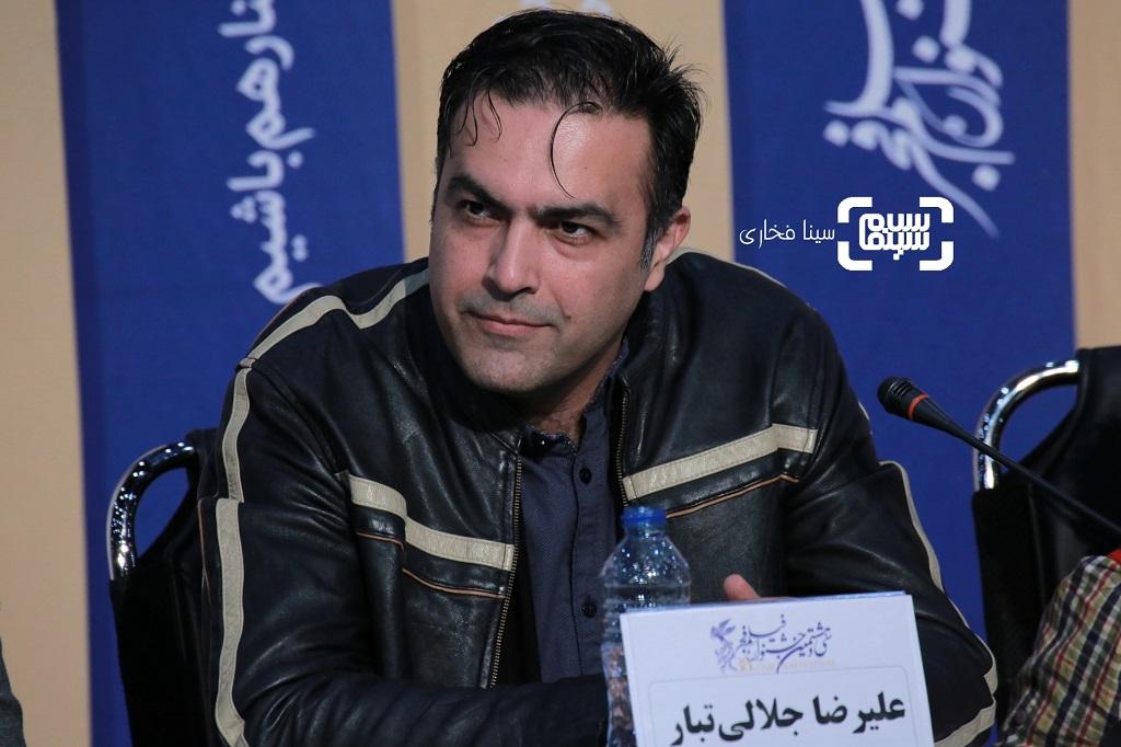 علیرضا جلالی تبار - نشست خبری فیلم «بی صدا حلزون» در جشنواره فجر 38