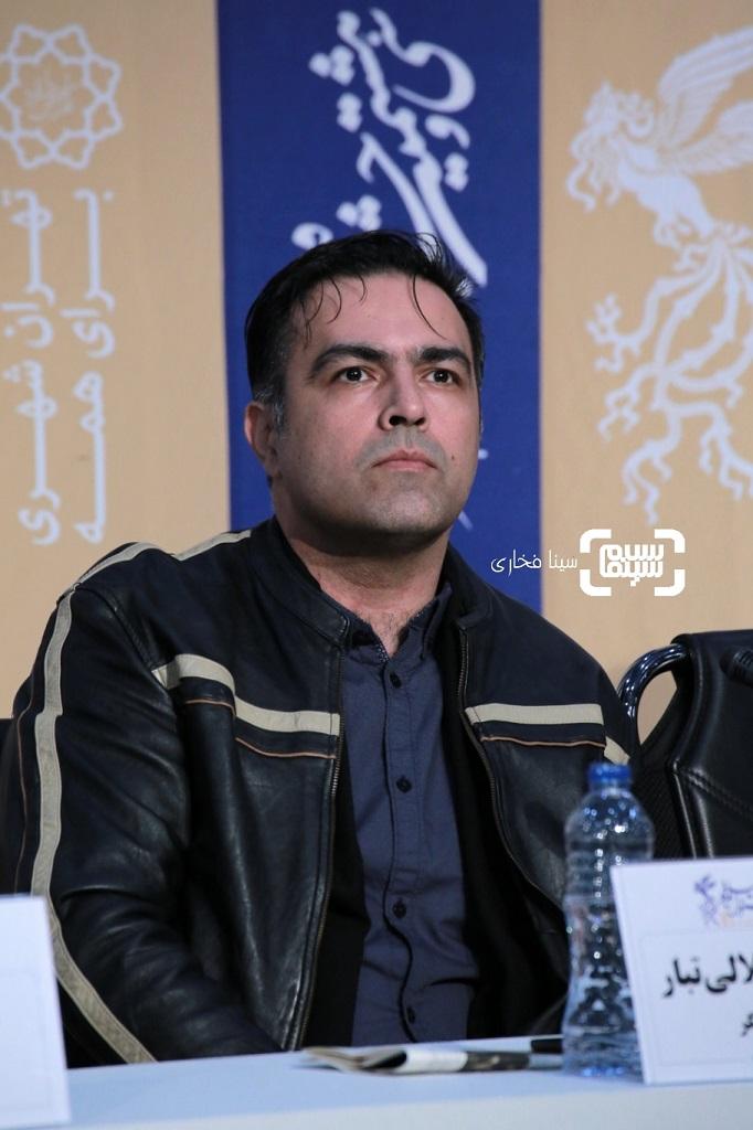 علیرضا جلالی تبار - نشست خبری «بی صدا حلزون» در جشنواره فجر 38