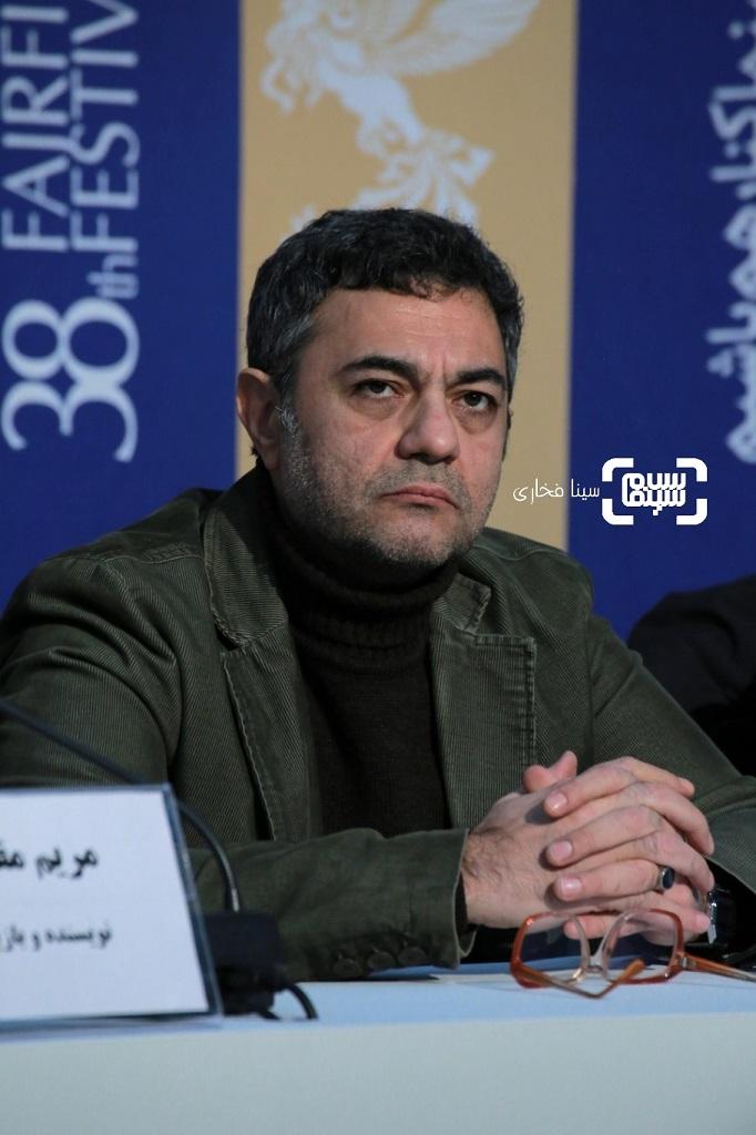 علیرضا ثانی فر - نشست خبری فیلم «قصیده گاو سفید» در جشنواره فیلم فجر 38