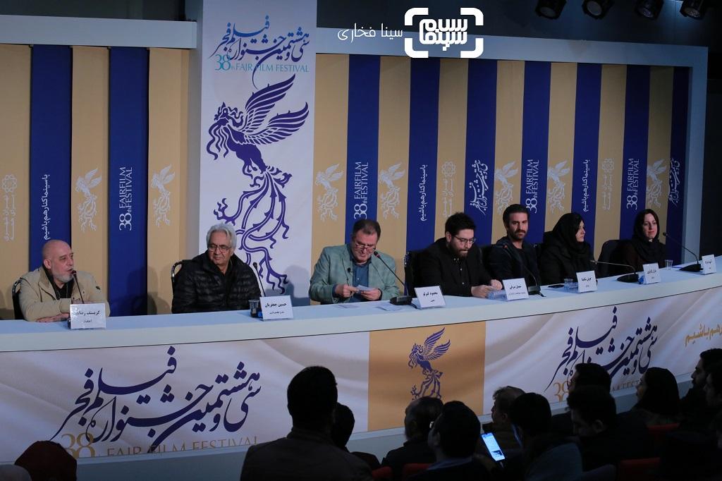 نشست خبری فیلم «عامه پسند» در جشنواره فیلم فجر 38
