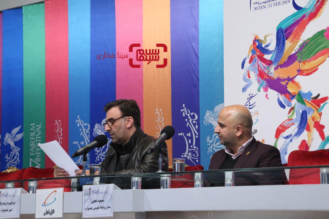 اعلام نامزدهای سی و هفتمین جشنواره فیلم فجر/ «شبی که ماه کامل شد» پیشتاز نامزدها