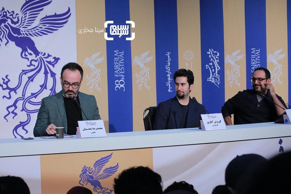 نشست خبری فیلم سینمایی «آن شب» - گزارش تصویری