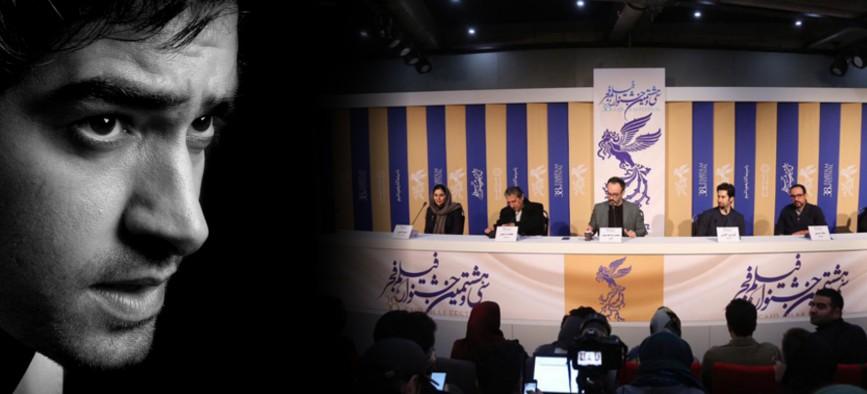 نشست خبری «آن شب» بدون حضور شهاب حسینی+ویدیو پاسخ تهیه کننده