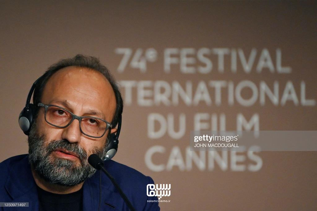 اصغر فرهادی - نشست خبری فیلم قهرمان - کن 2021