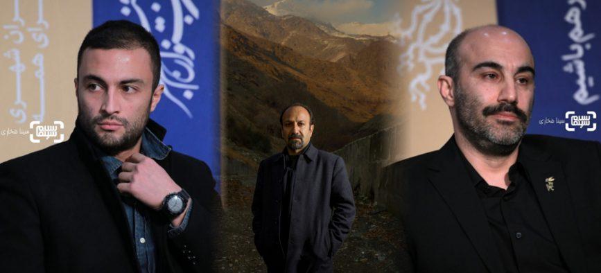 معرفی دو بازیگر اصلی «قهرمان»، جدیدترین فیلم اصغر فرهادی
