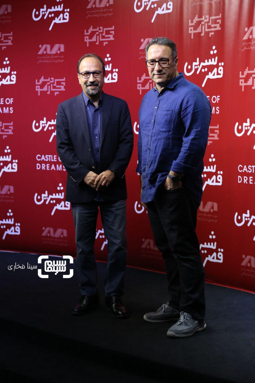 عکس رضا میرکریمیواصغر فرهادی در اکران خصوصی فیلم «قصر شیرین»