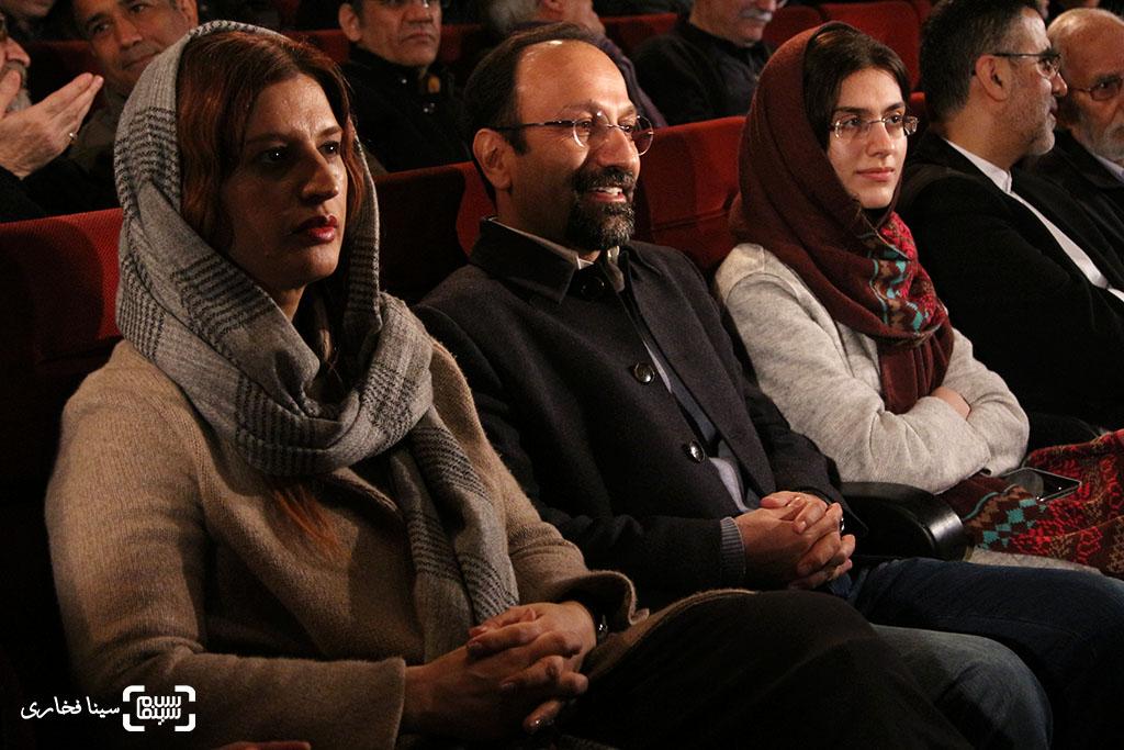 گزارش تصویری مراسم تقدیر از اصغر فرهادی