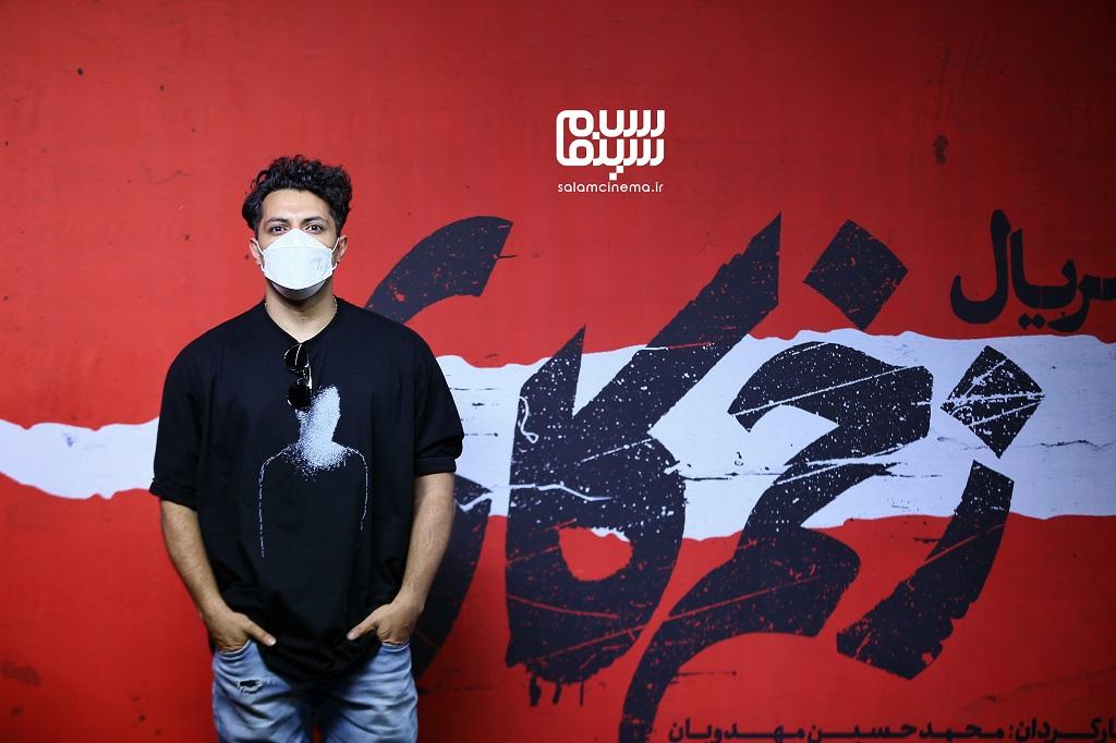اکران خصوصی زخم کاری - اشکان خطیبی - پردیس سینمایی چارسو