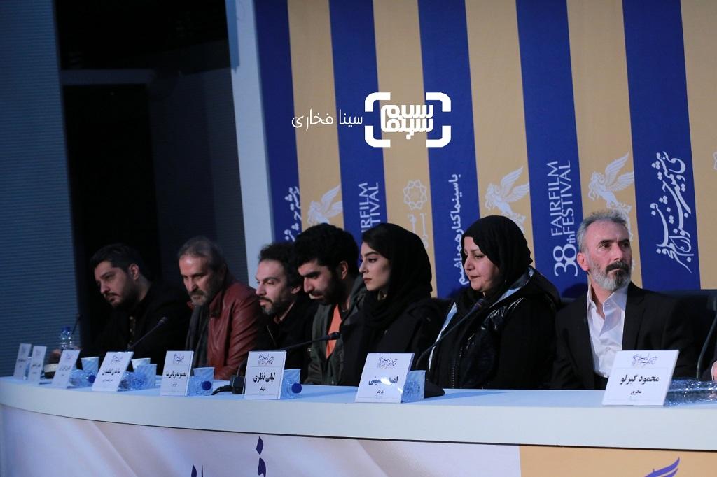 گزارش تصویری- نشست خبری فیلم «آتابای» - جشنواره فیلم فجر 38