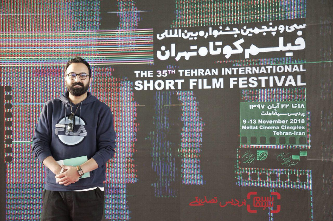 بابک بهشاد در سی و پنجمین جشنواره فیلم کوتاه تهران