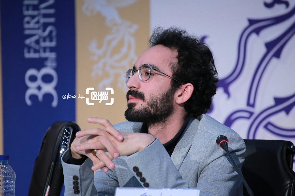 بهمن ارک - گزارش تصویری - نشست خبری فیلم «پوست» - جشنواره فجر 38