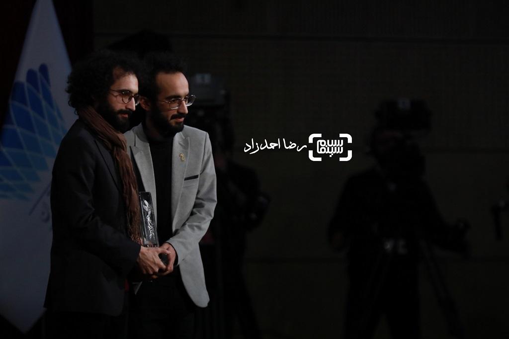 بهمن و بهرام ارک - گزارش تصویری - اختتامیه جشنواره فیلم فجر 38(بخش اول)
