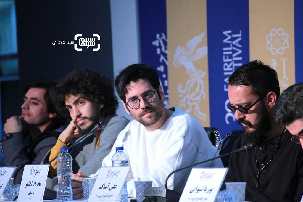بامداد افشار- گزارش تصویری - نشست خبری فیلم «پوست» - جشنواره فجر 38