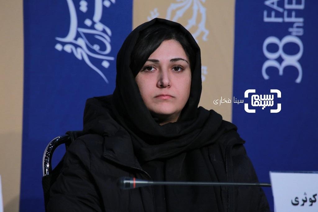 باران کوثری - نشست خبری فیلم «عامه پسند» در جشنواره فجر 38