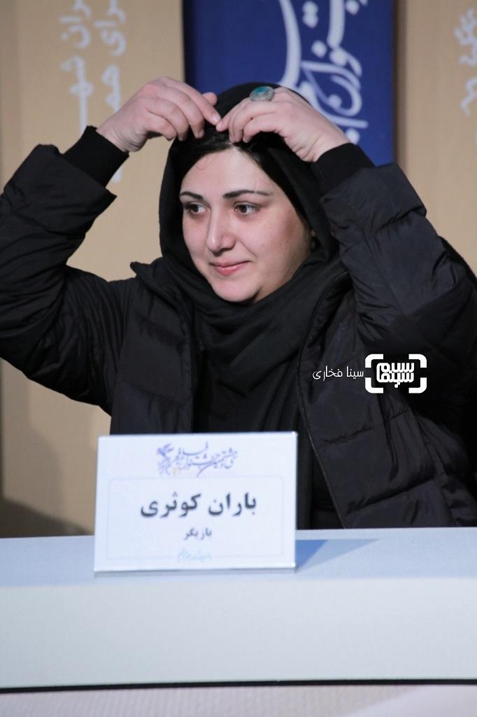 باران کوثری - گزارش تصویری - نشست خبری «کشتارگاه» - جشنواره فجر 38