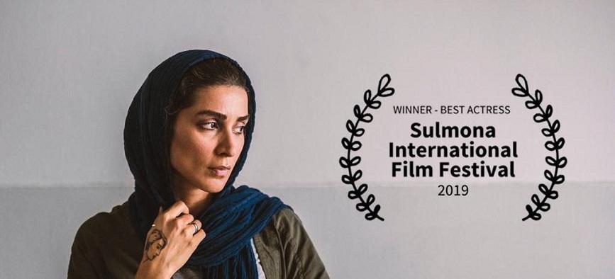 بهدخت ولیان بهترین بازیگر زن یک جشنواره ایتالیایی شد