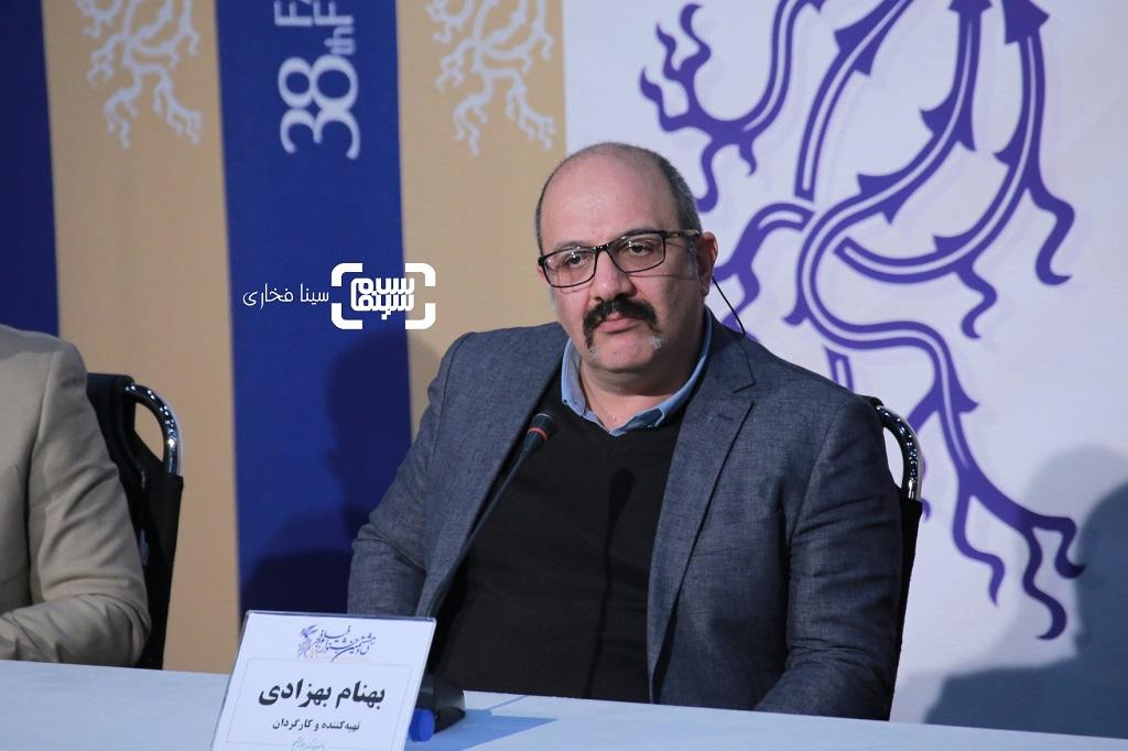 بهنام بهزادی - گزارش تصویری - نشست خبری «من می ترسم»- جشنواره فیلم فجر