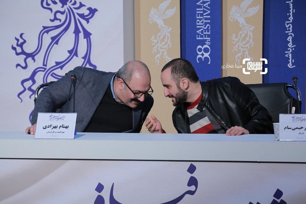 بهنام بهزادی - پوریا رحیمی سام - گزارش تصویری - نشست خبری «من می ترسم»- سی و هشتمین جشنواره فیلم فجر