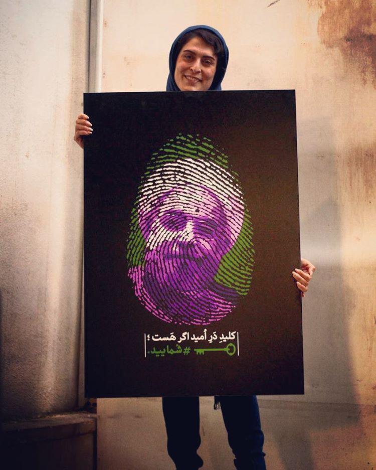 حمایت مازیار میری از حسن روحانی در انتخابات ریاست جمهوری 96