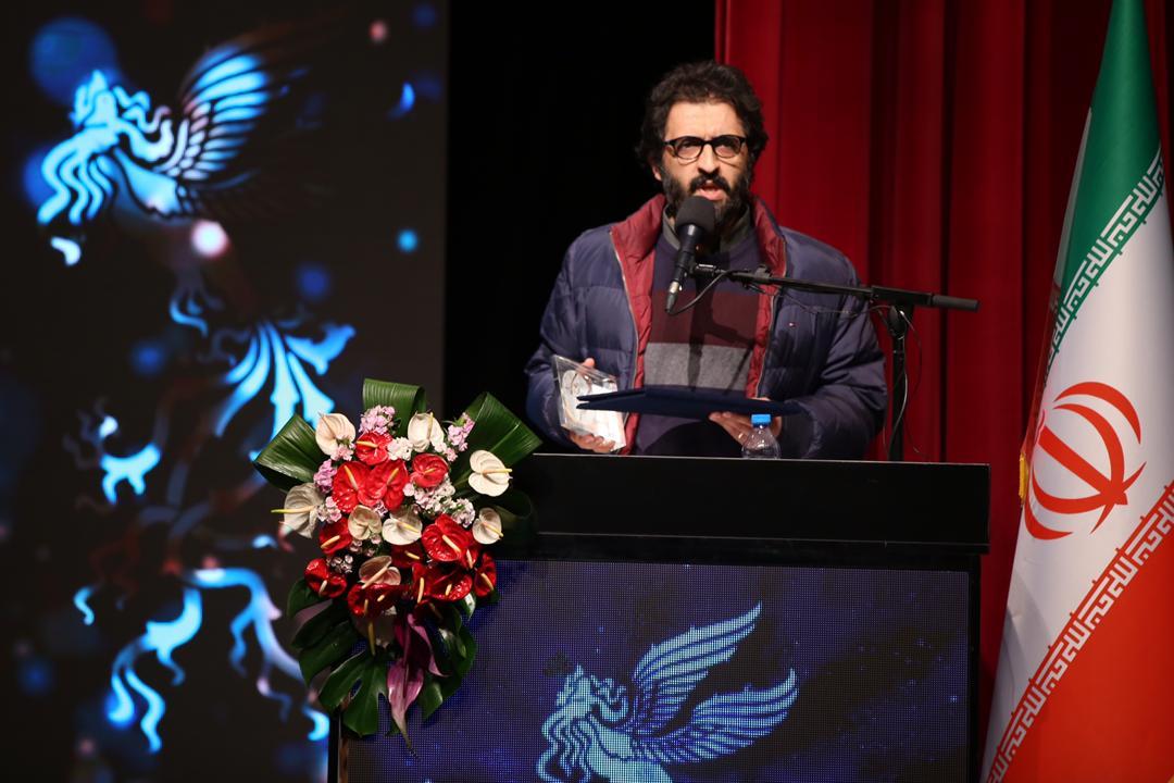 جایزه اول شرکت سهامی بیمه ایران - فیلم سینمایی «روز بلوا»