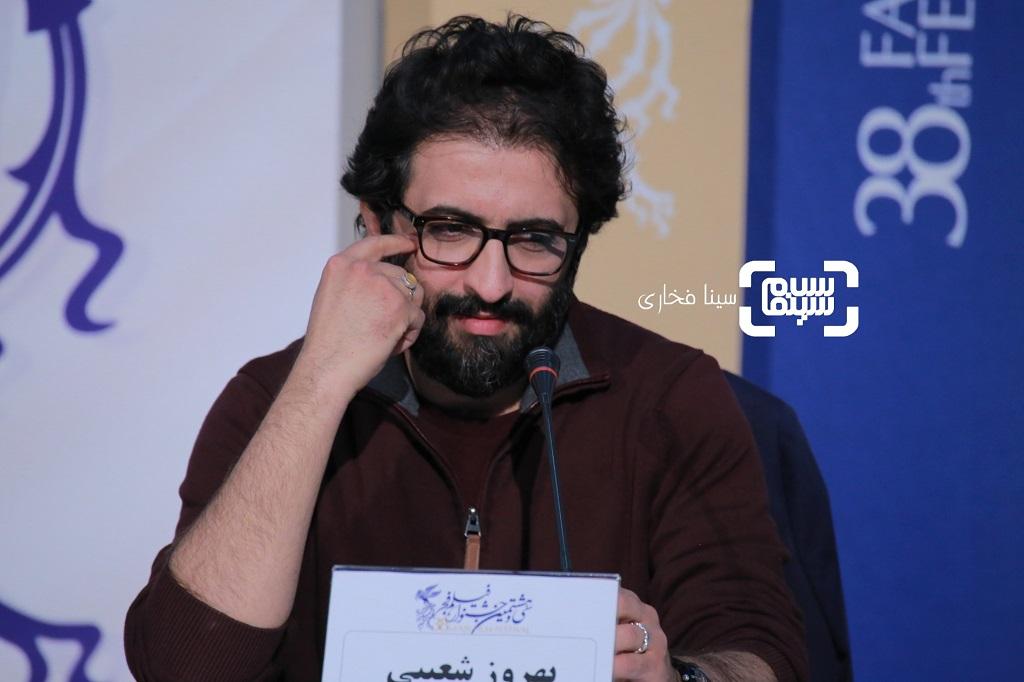 بهروز شعیبی -گزارش تصویری - نشست خبری فیلم «روز بلوا» - جشنواره فجر 38