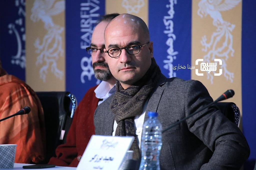 بهروز بدروج - گزارش تصویری - نشست خبری فیلم «دشمنان» - جشنواره فیلم فجر 38