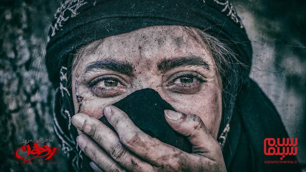 درخشان ترین دوره های جشنواره فیلم فجر-رد خون