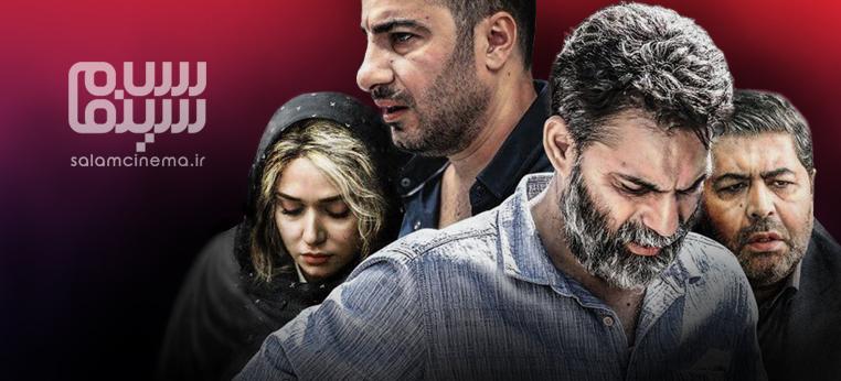 «متری شیش و نیم» بهترین فیلم جشنواره فجر 37 از نگاه کاربران سلام سینما