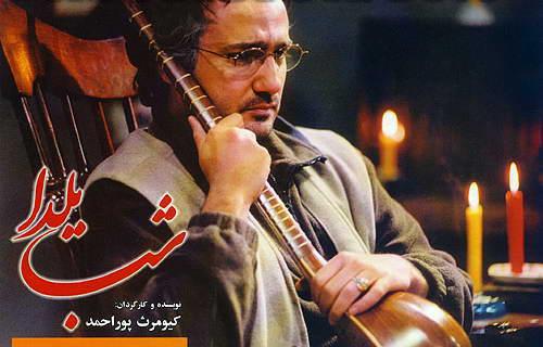 بهترین نقش آفرینی های دهه هشتاد سینمای ایران- محمدرضا فروتن