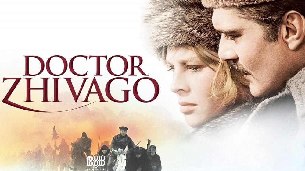 پوستر دکتر ژیواگو- فیلم های عاشقانه جنگی ایرانی