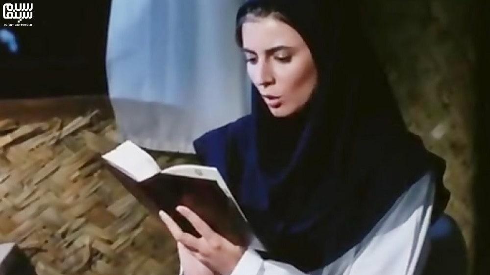 لیلا حاتمی در حال قرآن خواندن در شیدا- بهترین فیلم های عاشقانه جنگی دفاع مقدس