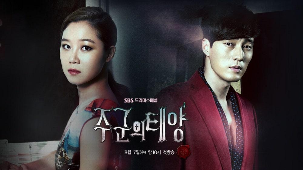 بهترین و محبوب ترین سریال های کره ای عاشقانه و کمدی - خورشید ارباب