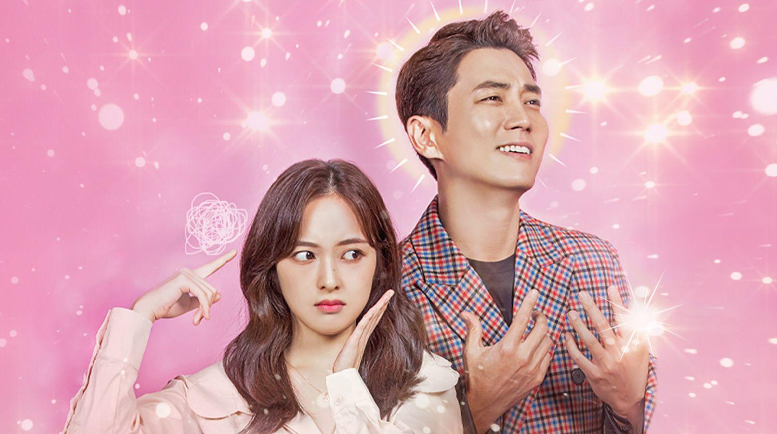 بهترین و محبوب ترین سریال های کره ای عاشقانه و کمدی  - لمس