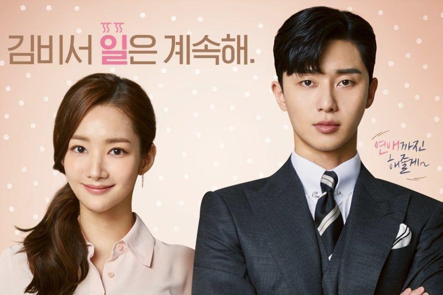 بهترین و محبوب ترین سریال های کره ای عاشقانه و کمدی - منشی کیم چشه ؟