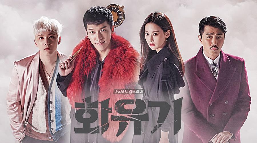 بهترین و محبوب ترین سریال های کره ای عاشقانه و کمدی - یک ادیسه کره ای