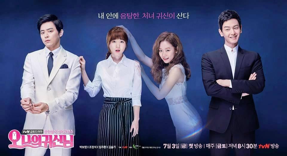 بهترین و محبوب ترین سریال های کره ای عاشقانه و کمدی - اوه روح من