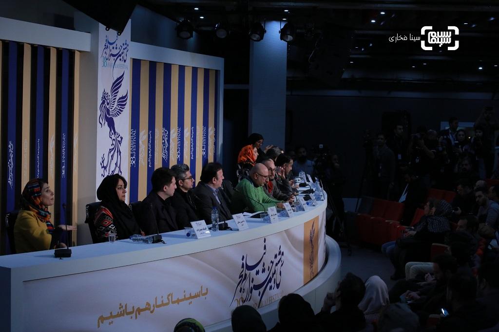 نشست خبری فیلم «بی صدا حلزون» در جشنواره فجر 38 - گزارش تصویری