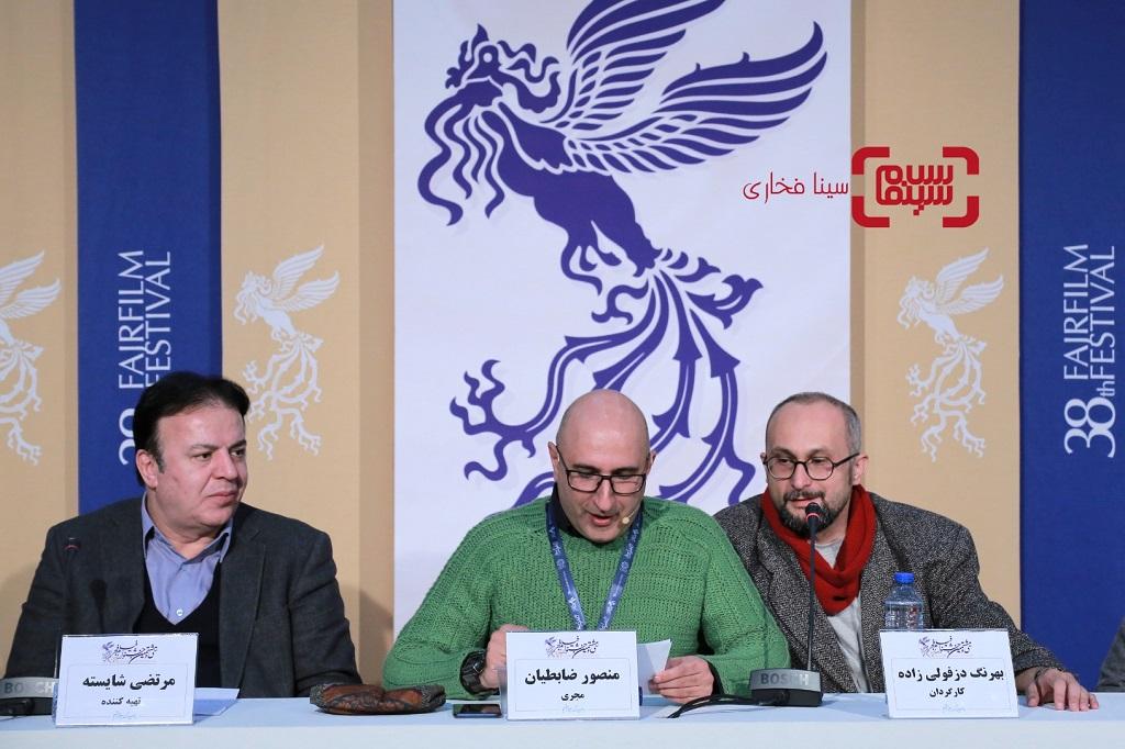 نشست خبری «بی صدا حلزون» در جشنواره فجر 38