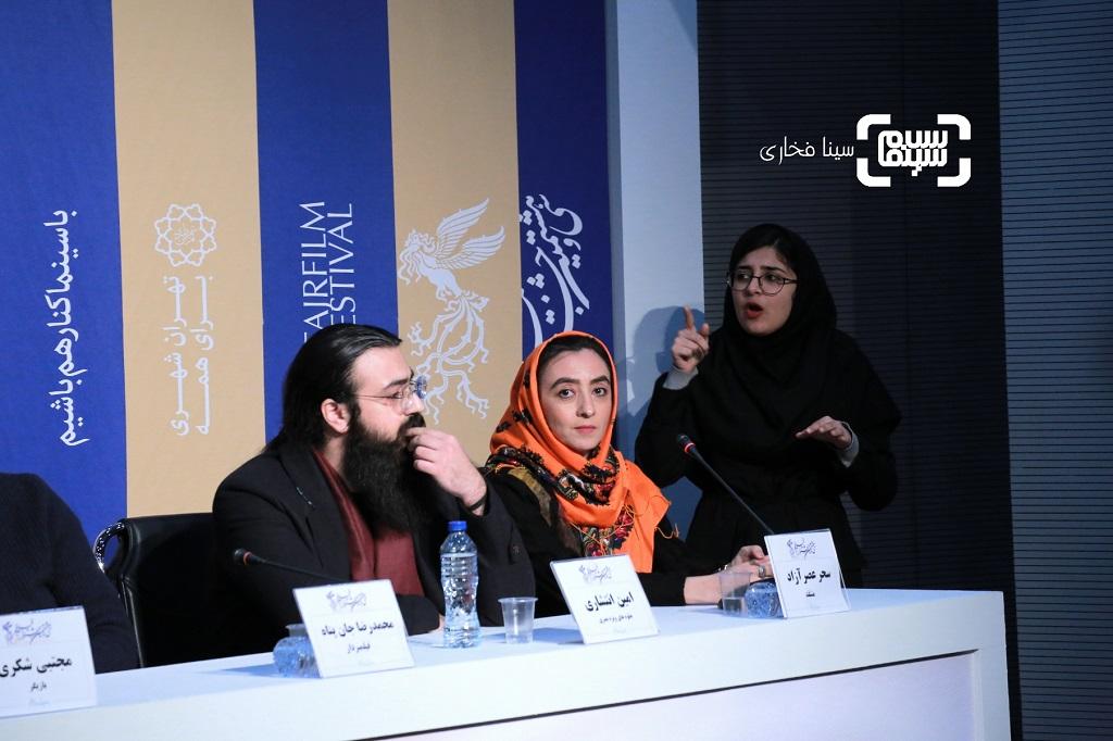 نشست خبری فیلم سینمایی «بی صدا حلزون» در جشنواره فیلم فجر 38