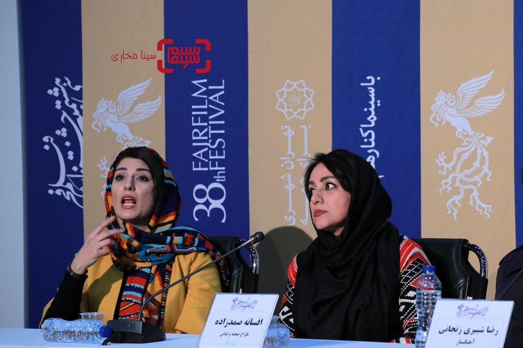 عکس - نشست خبری فیلم سینمایی «بی صدا حلزون» در جشنواره فیلم فجر 38