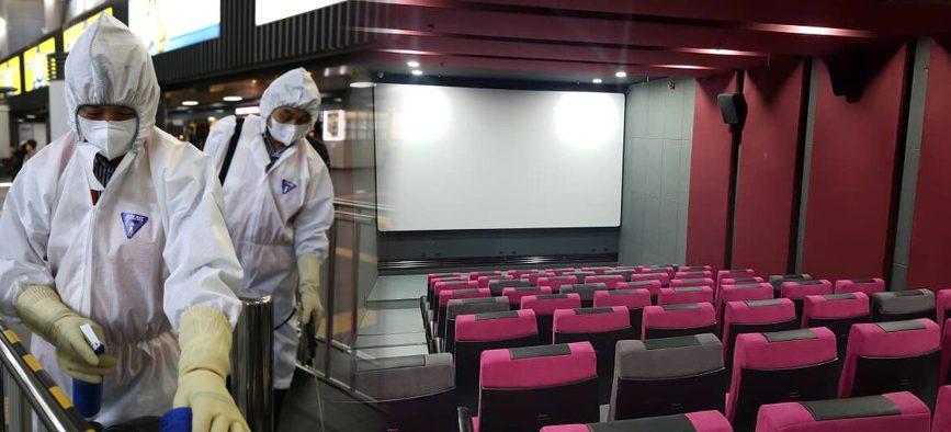 ادامه تعطیلی سینماها، تمام مراکز فرهنگی و هنری تا اطلاع ثانوی