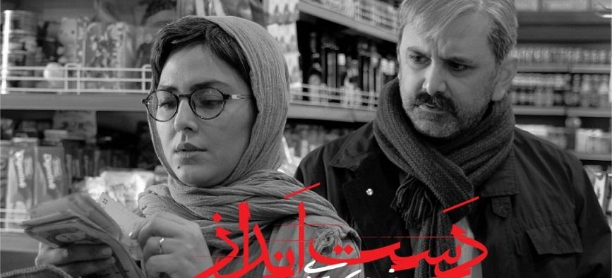 """""""دست انداز"""" کمال تبریزی در مرحله صداگذاری و ساخت موسیقی"""