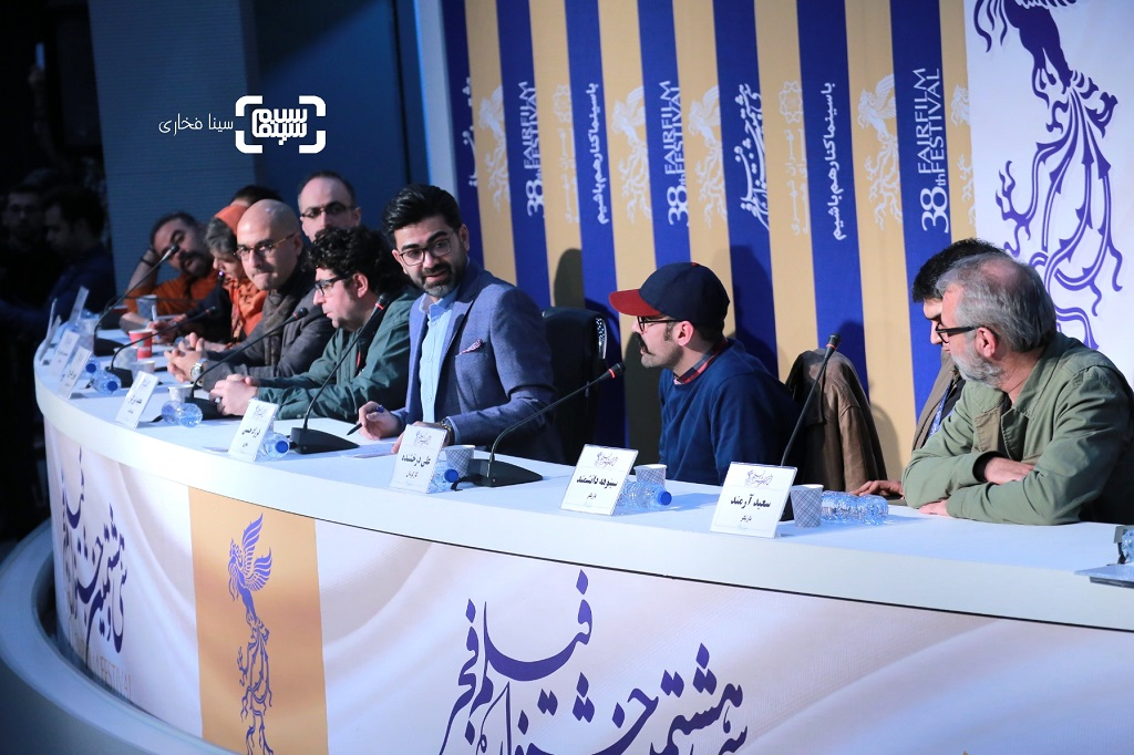 گزارش تصویری - نشست خبری فیلم «دشمنان» - جشنواره فیلم فجر 38