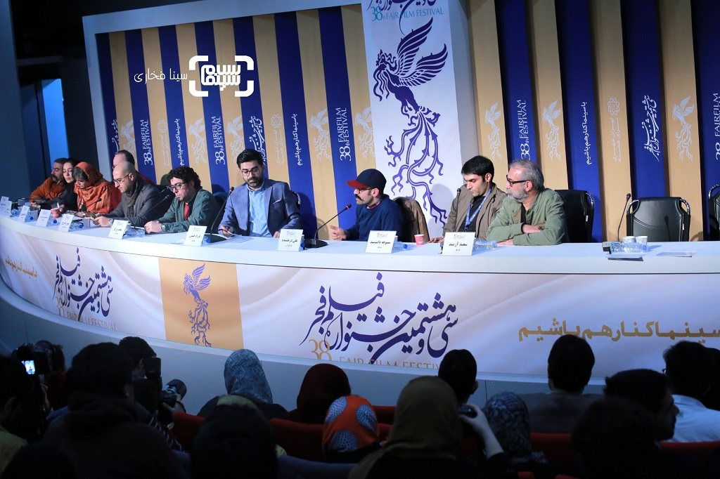 گزارش تصویری - نشست خبری «دشمنان» - جشنواره فیلم فجر 38