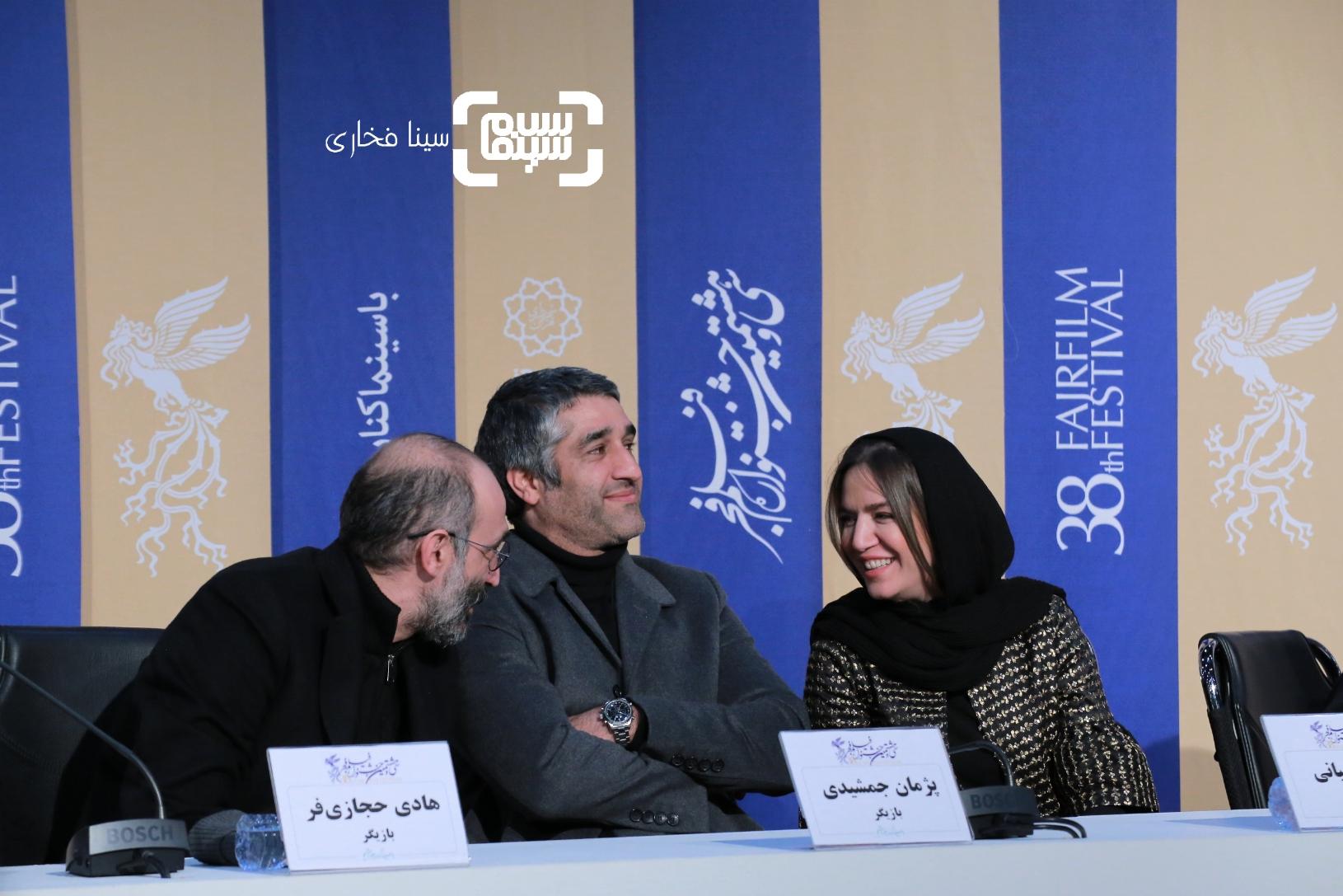 گزارش تصویری - نشست خبری فیلم «دوزیست» - جشنواره فجر 38