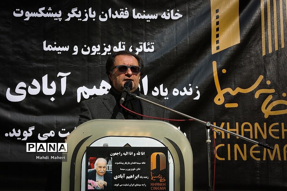 علی دهکردی - مراسم تشییع پیکر ابراهیم آبادی - گزارش تصویری
