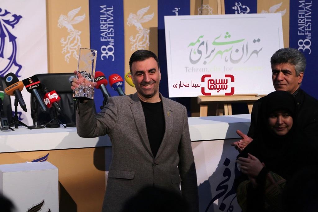 رونمایی از سیمرغ ایرانی جشنوارهفیلم فجر 38